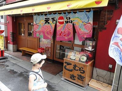 0107komurasaki13.jpg