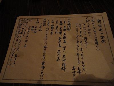 0107oyaji04.jpg
