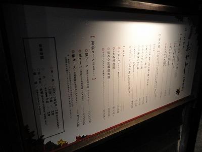 0107oyaji19.jpg