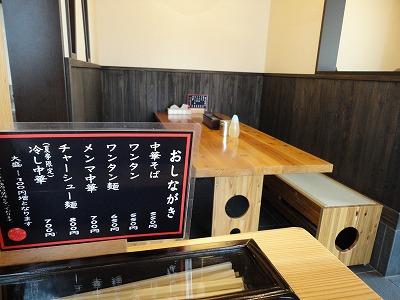 0107sinobuhiyasi03.jpg