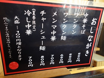 0107sinobuhiyasi04.jpg
