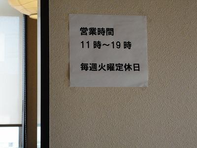 0107sinobuhiyasi12.jpg