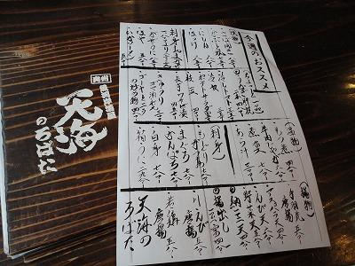 0107tenkai06.jpg