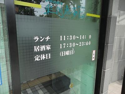 0108kuri19.jpg