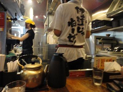 0108masamune06.jpg