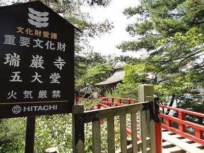 0108matsusima10.jpg
