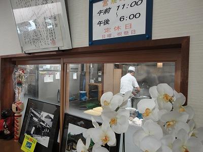0108sinobu03.jpg