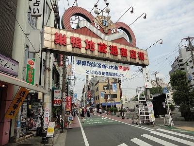 0108sugamo02.jpg
