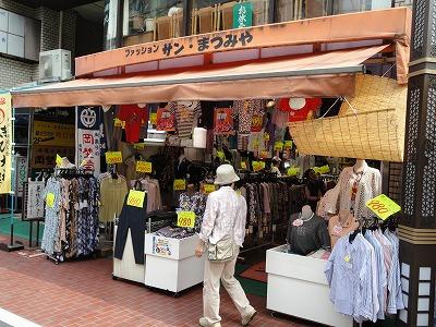 0108sugamo06.jpg