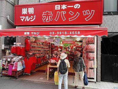 0108sugamo07.jpg