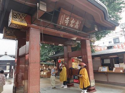 0108sugamo11.jpg