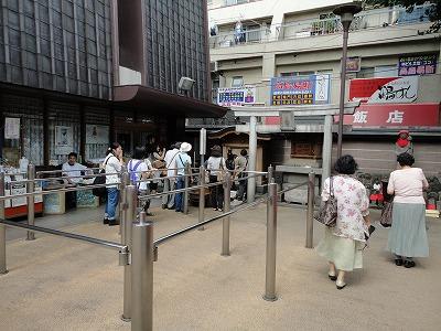 0108sugamo15.jpg