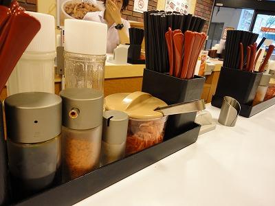 0108sukiya03.jpg