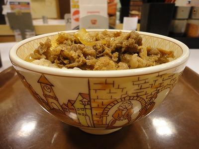 0108sukiya04.jpg