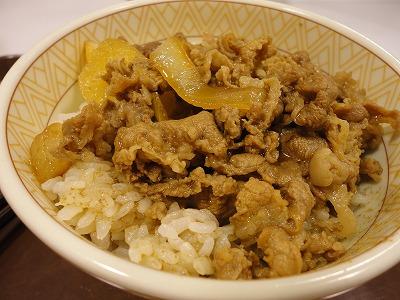 0108sukiya05.jpg