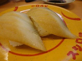0108susiro19.jpg