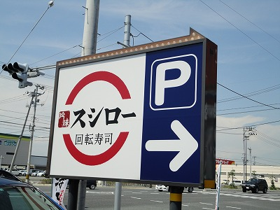 0108susiro33.jpg