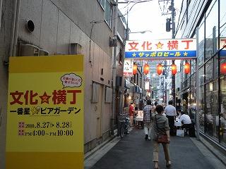 0109bunyoko01.jpg