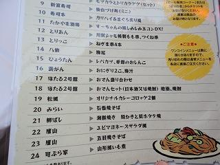0109bunyoko11.jpg