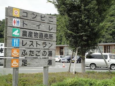0109jyobon002.jpg
