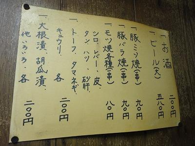 0109kimura06.jpg