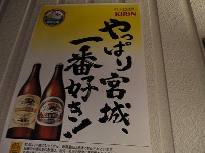 0109kimura22.jpg