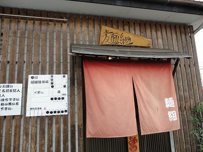 0109mengumi001.jpg