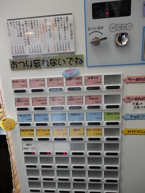0109mengumi003.jpg