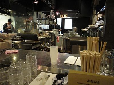 0109takejiro04.jpg