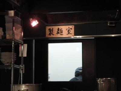 0109takejiro05.jpg