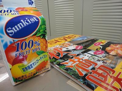 0110amai009.jpg