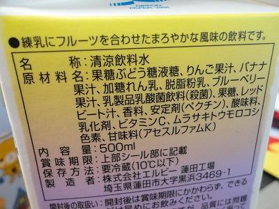 0110amai014.jpg