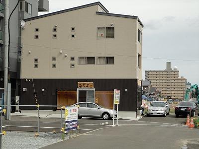 0110sinobu003.jpg