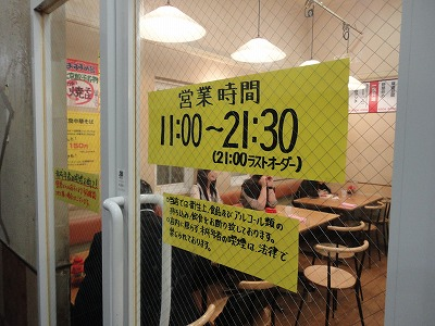 0111pekin006.jpg