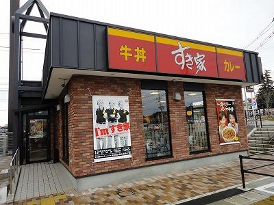 0111sukiya-ka001.jpg