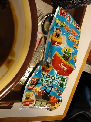 0111sukiya-ka006.jpg