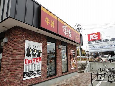 0111sukiya-ka014.jpg