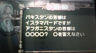 1008nakau00.jpg