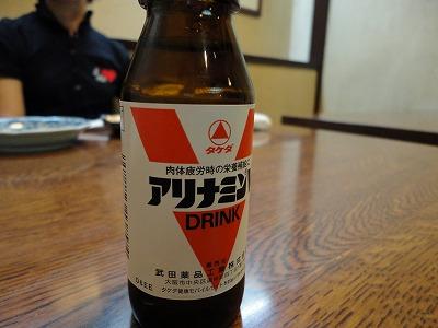 1009kitanomine002.jpg