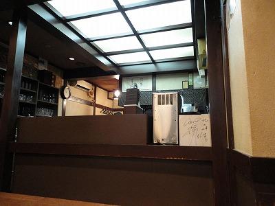 1009kitanomine019.jpg