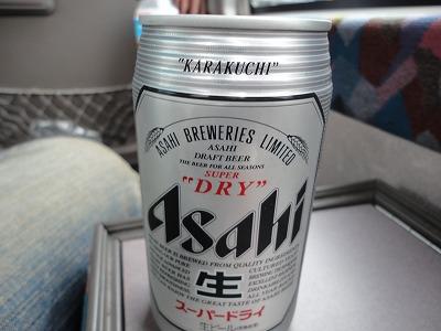 1009ryoko102.jpg