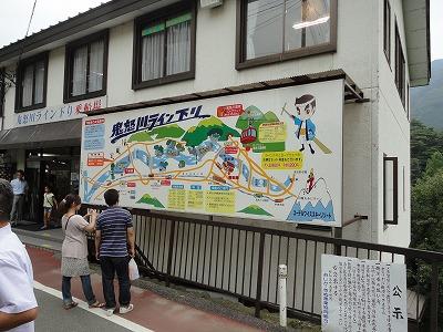 1009ryoko110.jpg