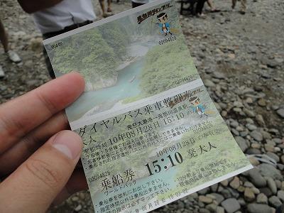 1009ryoko111.jpg