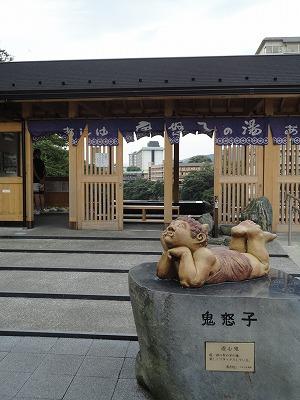 1009ryoko113.jpg