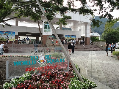1009ryoko200.jpg