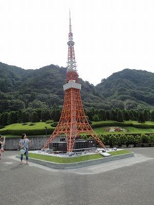 1009ryoko204.jpg