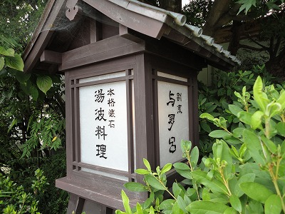 1009ryoko211.jpg