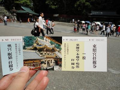 1009ryoko301.jpg