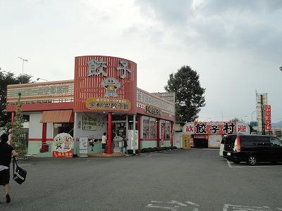 1009ryoko312.jpg