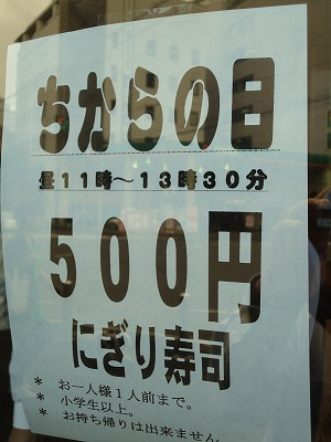 1010tikaranohi002.jpg